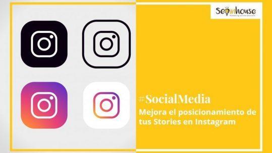 Redes Sociales Instagram